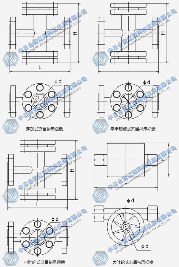 自动翻板结构图